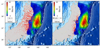 Map of coseismic displacements in the epicentral region